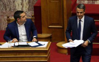 pm-nd-chief-clash-in-fierce-parliamentary-debate