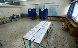 greek-elections-may-take-place-on-july-7-instead-of-june-30