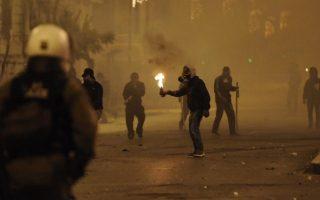 trial-of-nov-17-riot-suspects-postponed