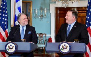 greek-us-delegations-meet-as-part-of-strategic-dialogue