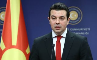 name-dispute-on-the-agenda-as-fyrom-minister-visits