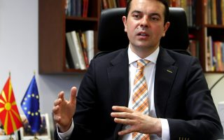 conditions-more-than-ripe-for-a-name-solution-says-fyrom-amp-8217-s-fm