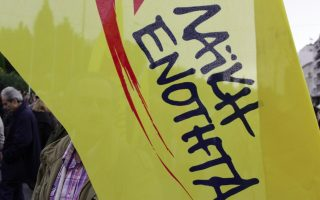 far-left-party-members-occupy-eu-offices-in-athens