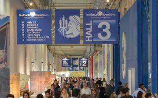 inaugural-posidonia-3on3-basketball-tournament-on-may-300