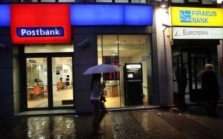 eurobank-lands-piraeus-subsidiary-in-bulgaria