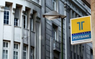 defendants-in-postbank-case-cleared-of-all-charges