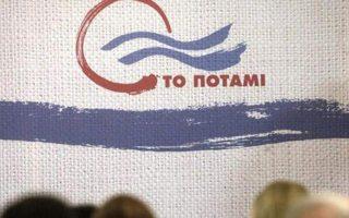 centrist-potami-to-recover-parliamentary-group-status