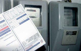 bleak-house-why-europe-faces-steep-winter-energy-bills