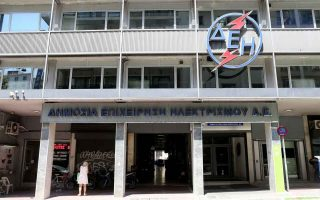 ppc-to-buy-out-balkan-power-trading-firm