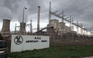 energy-ministry-to-keep-power-plants-operating-despite-risk-of-fines