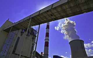 coal-fired-ppc-plant-tender-draws-very-little-interest
