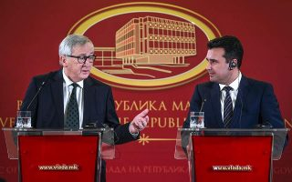 eu-commission-chief-urges-fyrom-to-resolve-name-dispute