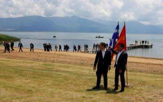 pan-pontian-federation-says-it-opposes-name-deal-with-fyrom