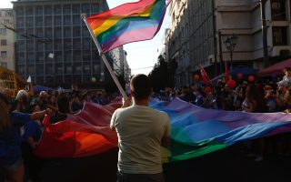 athens-pride-party-athens-march-10