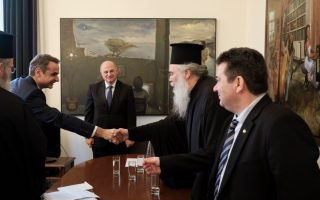 mitsotakis-reassures-ecumenical-patriarchate-over-changes-in-constitution