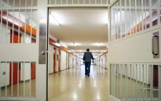 guard-attacked-at-trikala-prison