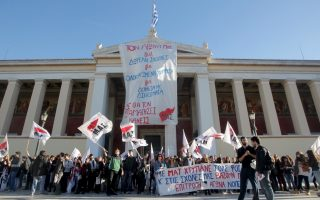 students-to-rally-in-central-athens-on-monday-to-protest-new-university