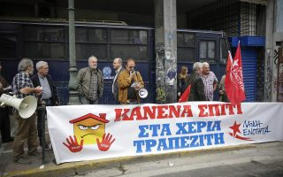 protesters-rally-in-athens-against-auction-of-foreclosed-properties