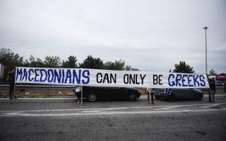 protesters-rally-against-fyrom-name-deal-near-border