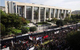 university-reforms-going-ahead-despite-reactions