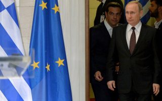 putin-sends-letter-of-thanks-to-greek-people