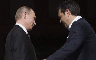 tsipras-putin-meeting-evidence-of-friendly-ties-strategic-partnership