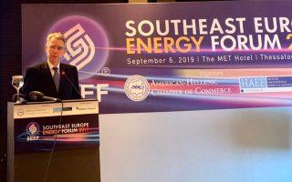 se-europe-energy-forum-takes-place-on-friday
