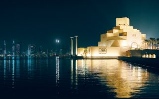 business-mission-to-qatar-planned-in-may