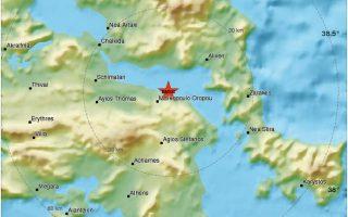 undersea-quake-measuring-4-4-richter-strikes-ionian-sea