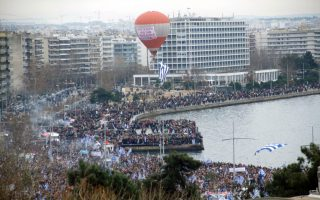 greeks-rally-in-central-athens-over-amp-8216-macedonia-amp-8217-name-row