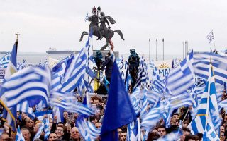 police-in-athens-plan-large-scale-operation-for-sunday-amp-8217-s-amp-8216-macedonia-amp-8217-rally