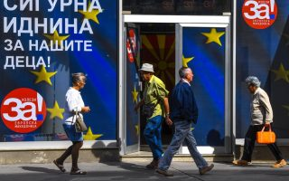 no-vote-and-abstention-in-fyrom-referendum