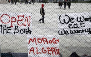 draft-conclusions-of-upcoming-eu-summit-suggest-greece-to-be-pressured-over-migration
