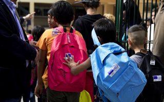classes-for-refugee-children-commence-across-greece