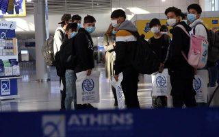 athens-to-propose-transfer-of-migrants-to-ankara0