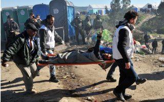 greece-asks-for-deployment-of-eu-civil-protection-mechanism