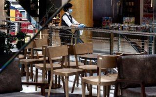 mass-restaurant-cafe-bar-closures-seen0