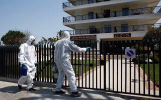 officials-respond-to-coronavirus-outbreak-in-nursing-home