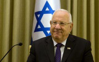 potential-is-great-in-greek-israeli-relations-president-rivlin-tells-kathimerini