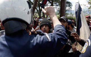police-poised-to-evacuate-idomeni-refugee-camp