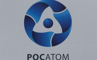 rosatom-says-committed-to-timetable-for-turkey-amp-8217-s-first-nuclear-plant