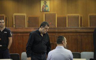 roupakias-released-from-custody