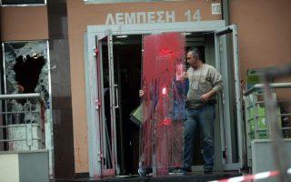 rouvikonas-smashes-entrance-of-attica-regional-authority