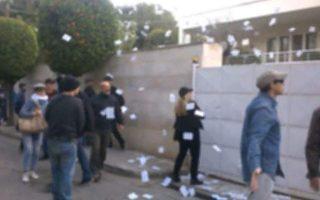 video-uploaded-of-assault-outside-israeli-ambassador-amp-8217-s-home