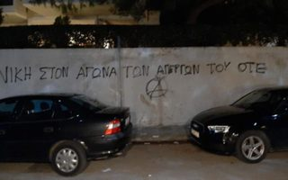 anarchist-group-targets-house-of-ote-executive
