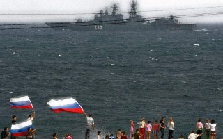 russia-to-hold-major-naval-drills-in-mediterranean-tass-agency-reports