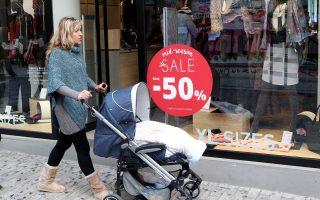small-retailers-report-sales-drop