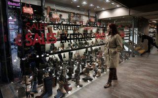retail-prices-keep-heading-south