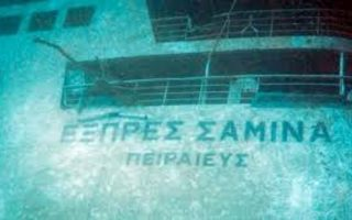 express-samina-cleanup-under-way-before-wreck-is-raised