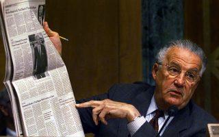 former-us-senator-and-anti-fraud-law-co-sponsor-paul-sarbanes-dies-at-87